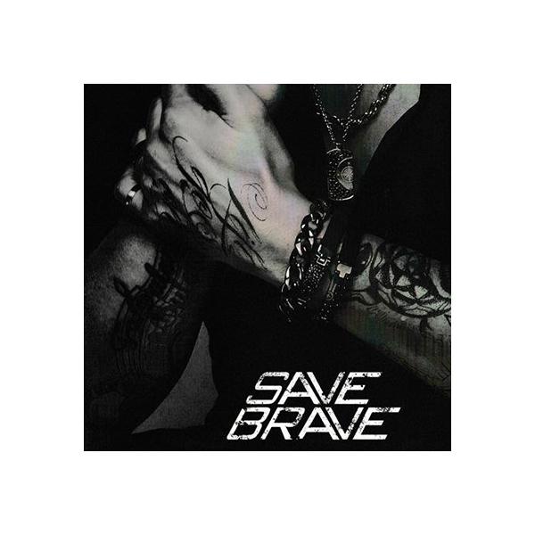 Trendsetter SaveBrave