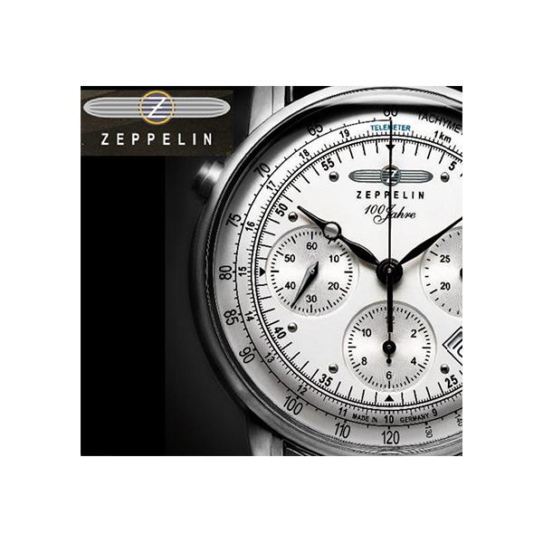 Zeitbegleiter Zeppelin Logo